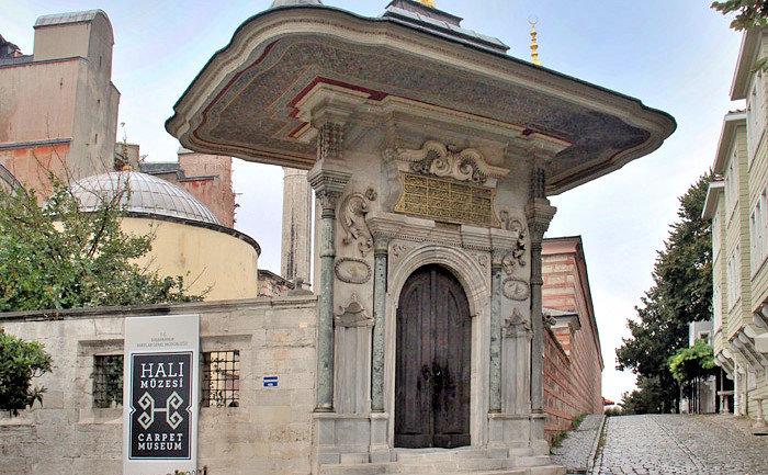 Almshouse Hagia Sophia Museum