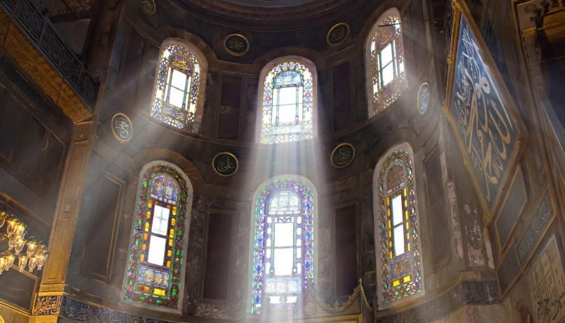 Altar of Hagia Sophia