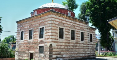 Elementary School of Hagia Sophia