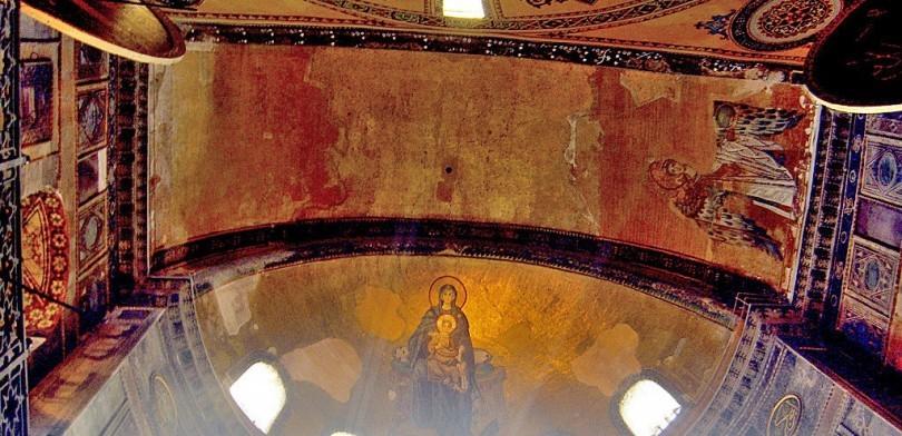 Bema of Hagia Sophia