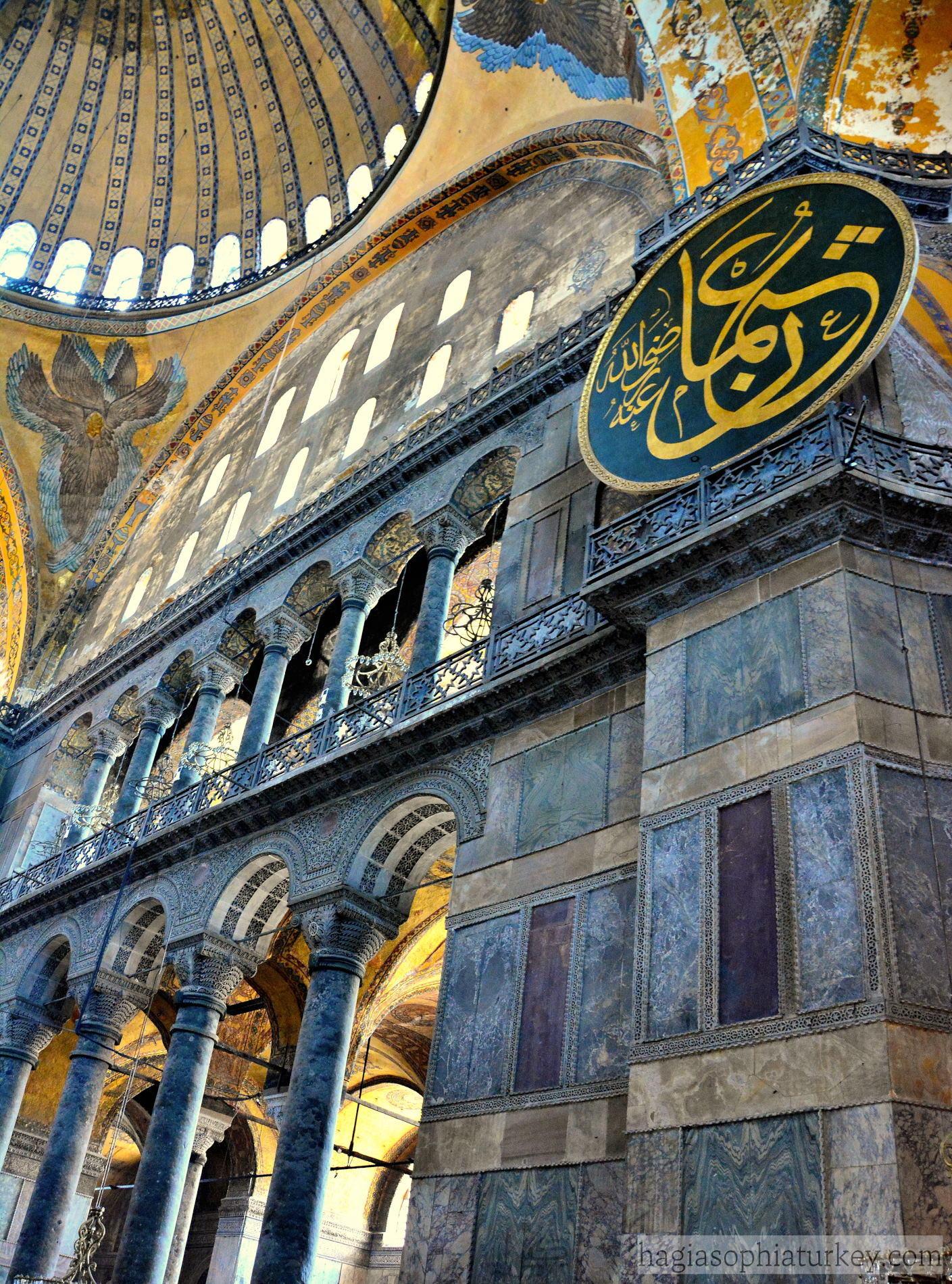 Building Materials Of Hagia Sophia 187 Hagia Sophia