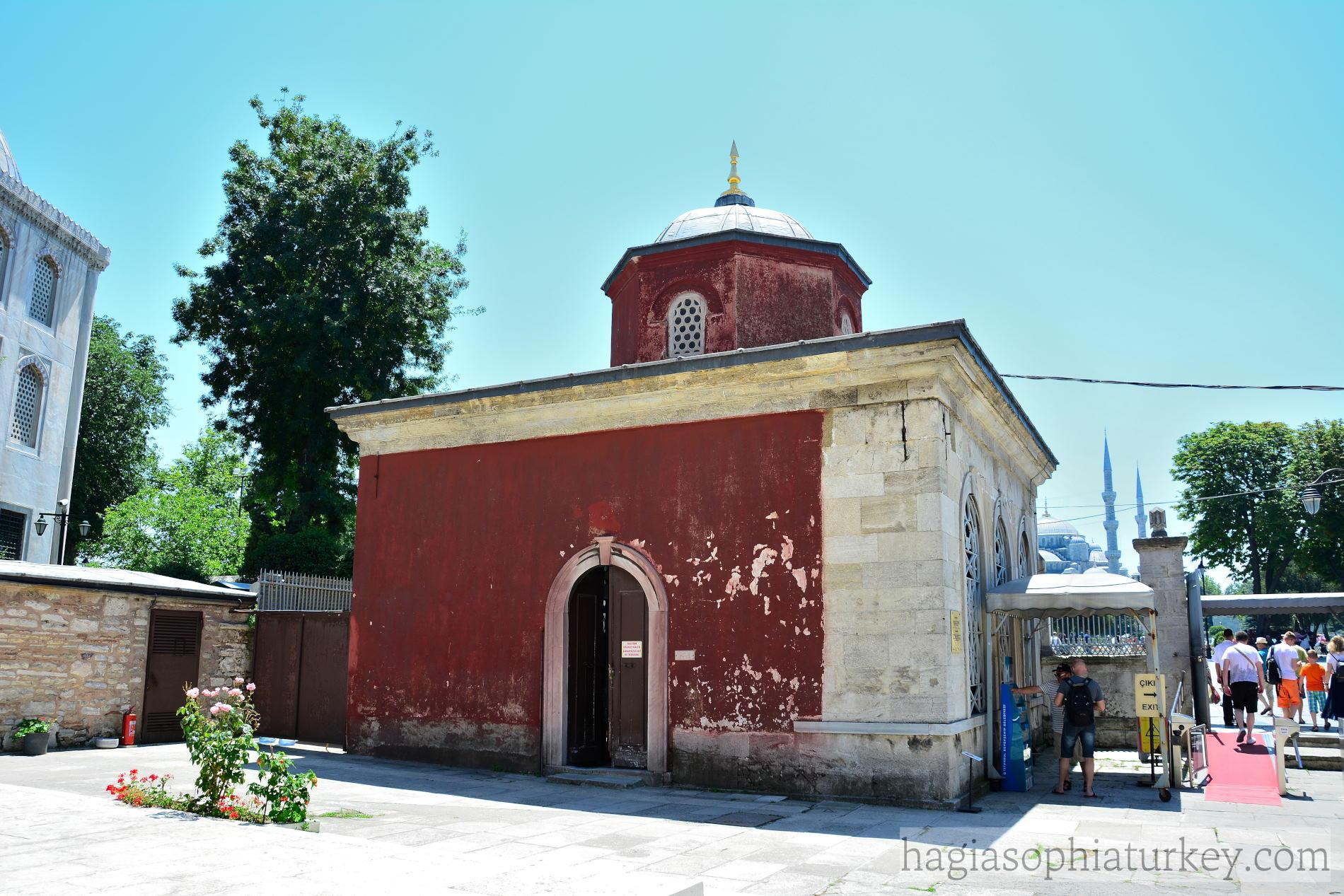 Muvakkithane Hagia Sophia