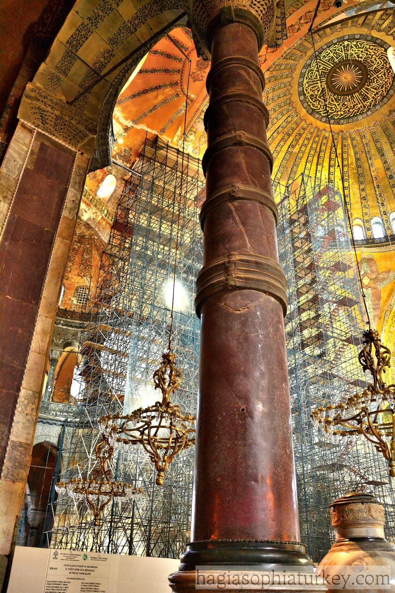 Hagia Sophia Interior Image & Photo (Free Trial)   Bigstock   Hagia Sophia Interior Columns