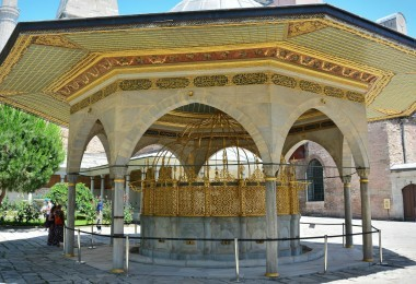 The Fountain of Hagia Sophia