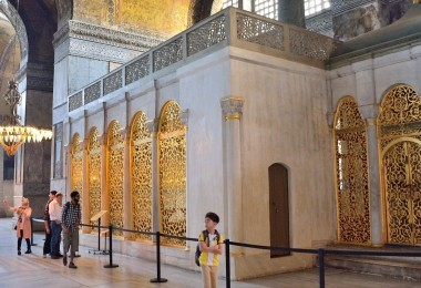The Library in Hagia Sophia