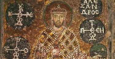 Alexander Mosaic of Hagia Sophia
