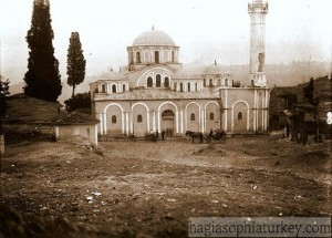 Chora Museum in 1905