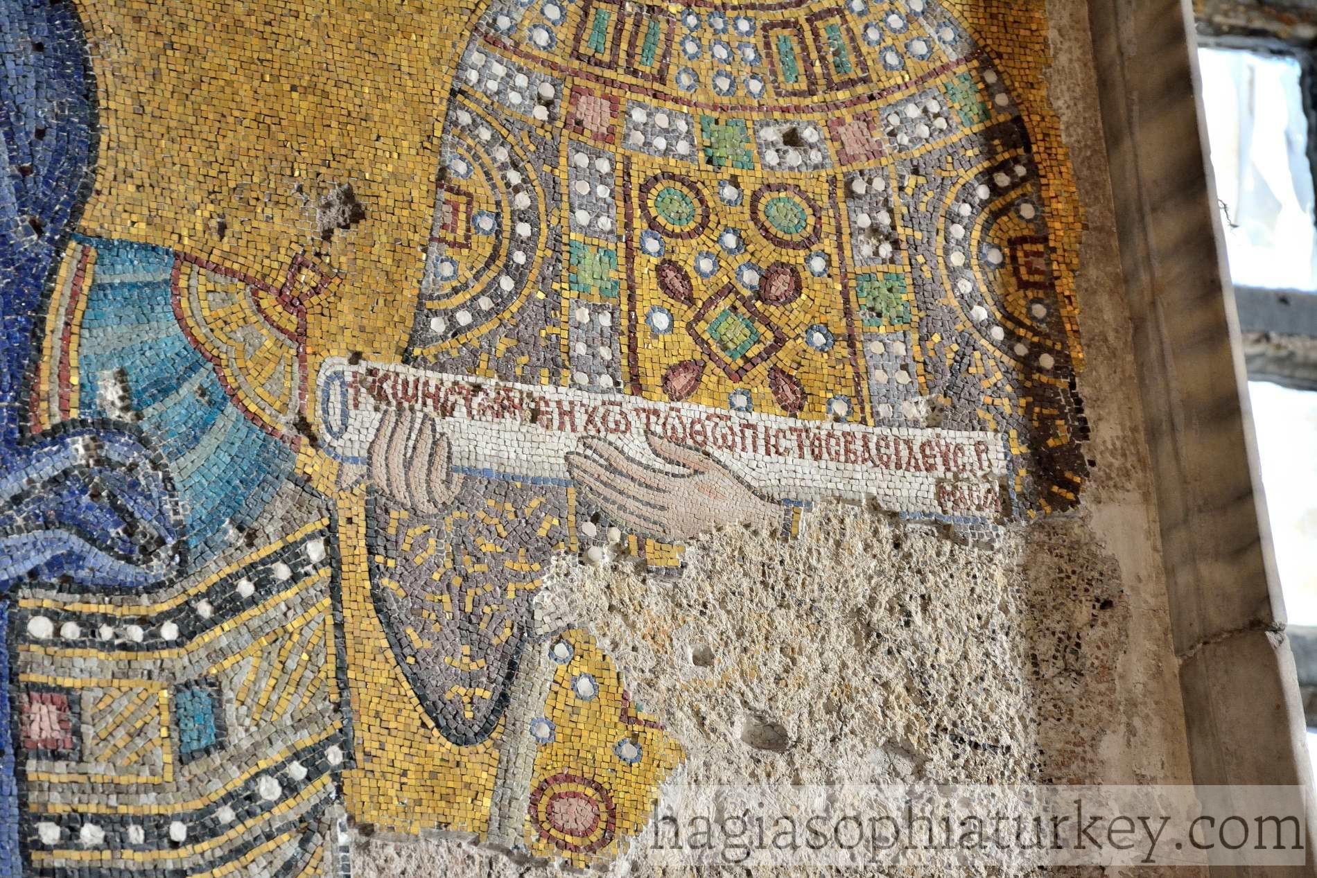 The Zoe Mosaic » Hagia Sophia