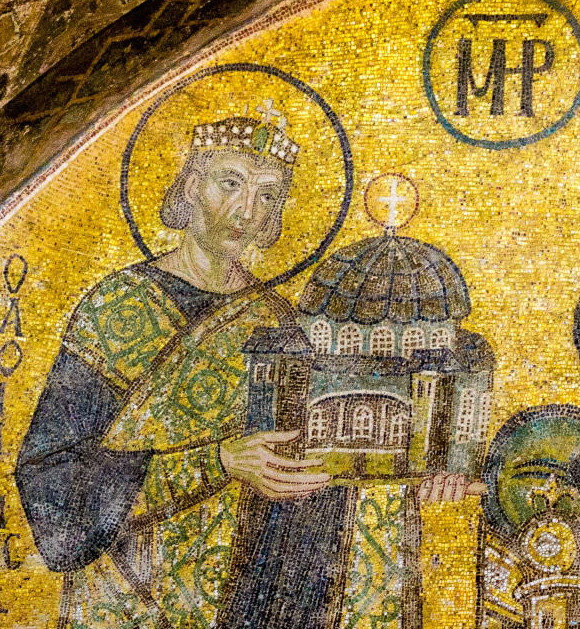 The Vestibule Mosaic » Hagia Sophia