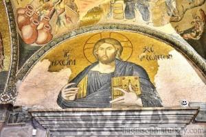 Pantocrator Jesus Christ Mosaic of Chora Museum