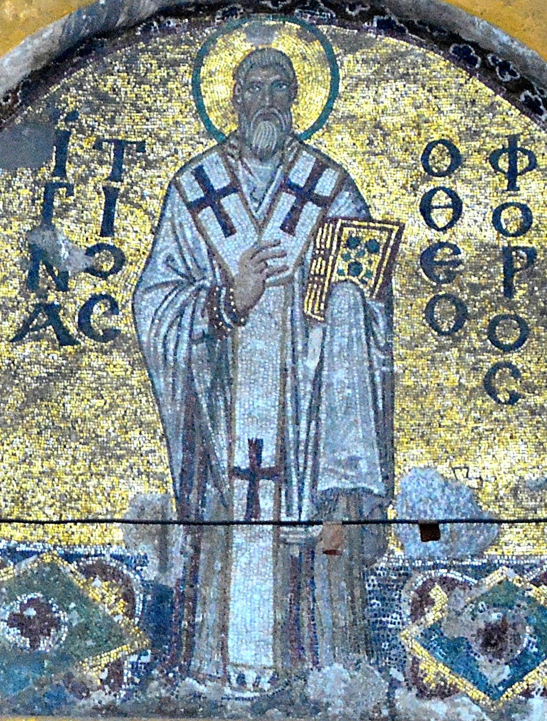 St Ignatios Theophoros Mosaic in Hagia Sophia