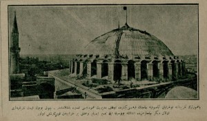 Dome of Hagia Sophia,1926