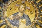 Inner Narthex Mosaics of Chora Church Featured Image