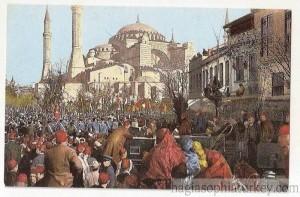 A postcard, 1908, Hagia Sophia
