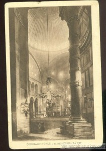 Interior view of Hagia Sophia in 1918