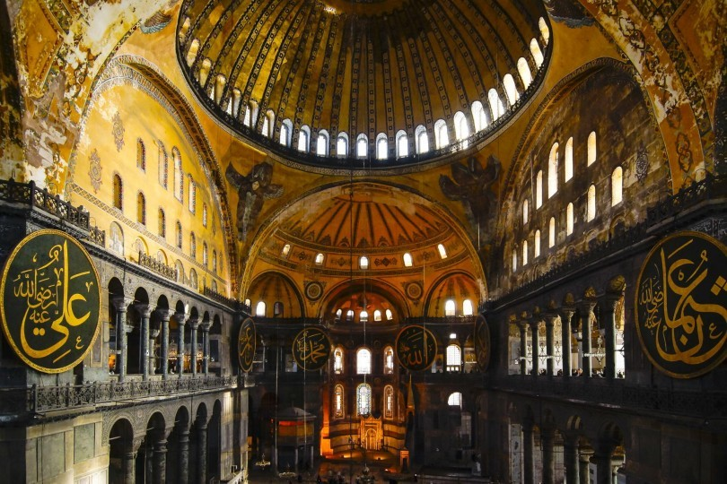 Hagia Sophia Photos
