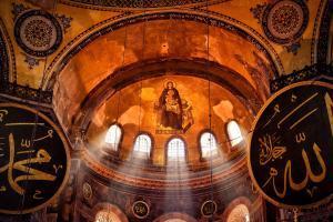 Apse of Hagia Sophia